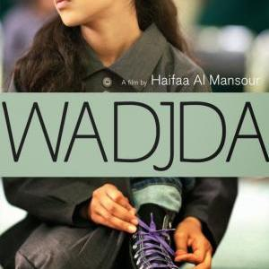 International Film Series - Wadjda