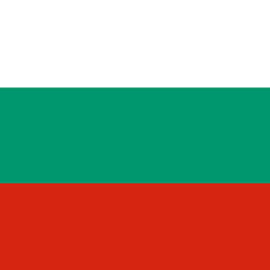 Bulgarian Holidays - Bulgaria: Unification Day